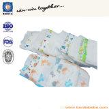熱い--中国OEMのブランドの使い捨て可能な赤ん坊のおむつの販売
