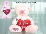 Urso cor-de-rosa que carreg o presente vermelho do Coração-Valentim