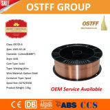 1.0 mmの15kgのプラスチックスプールの銅上塗を施してある固体ミグ溶接ワイヤー(G3Si1/SG2)