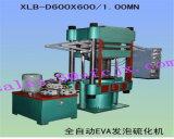 EVA 타이어 거품이 이는 압박 기계, EVA 유압기 기계, EVA 수압기