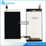 Huawei P8ライトのためのLCDスクリーンの置換