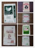 Bags/Fertilizer袋をヒートシールするPE Bags/Plastic袋