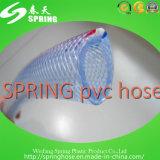 물 관개 물 호스를 위한 유연한 PVC 정원 호스