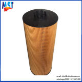 Truck Hengst Oil Filter E500HD129