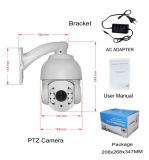 Mini 20X cámara óptica al aire libre del IP de las cámaras de seguridad del zoom 1080P