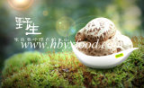Горячим обезвоженный сбыванием гриб Shiitake с белым цветком