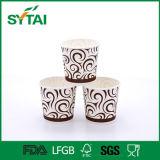 使い捨て可能な8ozコーヒーカップの安い価格中国