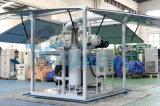 Машина для просушки вакуума трансформатора для электростанции