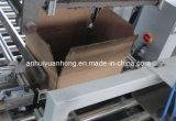 Máquina de empacotamento automática da caixa (VFFS YH03)