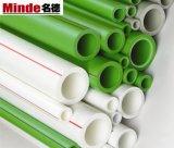 Tubo de agua del tubo de PPR