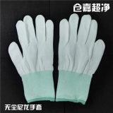 Пыль - свободно перчатка нейлона Cleanroom