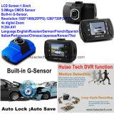 """Черный ящик камеры черточки автомобиля TFT 1080P новой спрятанной конструкции 1.5 """" с видеозаписывающим устройством DVR-1502 цифров автомобиля 5.0mega"""