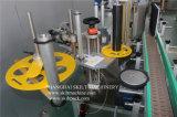 자동적인 접착성 스티커에 의하여 통조림으로 만들어지는 땅콩 병 레테르를 붙이는 기계