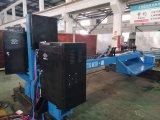 тип автомат для резки gantry plasma&flame CNC металлопластинчатый