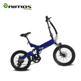 [س] يوافق جيب [ليثيوم بتّري] درّاجة كهربائيّة يطوي [إلكتيرك] درّاجة