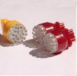 차 LED 3156 3157 T20 브레이크 테일 빛 12V 빨간 백색 황색 LED 빛