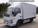 Isuzu 600p Single Row Light Duty 밴 Truck