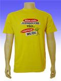 Kundenspezifische Baumwollwärmeübertragung-Drucken-T-Shirts