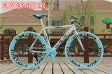 درّاجة زاهية ثابت ثابت ترس درّاجة طريق درّاجة ([ل--52])