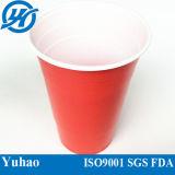 Cold Drinking를 위한 처분할 수 있는 Plastic Cup