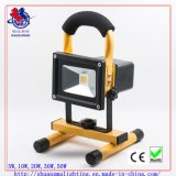 5W Portable Emergency LED &Rechargeable Flood Lamp