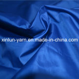 Ткань полиэфира Nylon для вниз куртки/пальто/зонтика