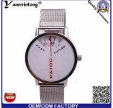 Orologio Analog di sport del quarzo della data della fascia dell'acciaio inossidabile della vigilanza degli uomini caldi di Yxl-730 Paidu