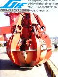 銑鉄モーター私の物の油圧オレンジの皮のグラブ