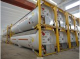 51000L 40FT ASME U2によって承認される22の棒圧力炭素鋼LPGタンク容器