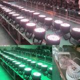 Luz de interior de la IGUALDAD 3W LED del equipo 120PCS del disco de la etapa