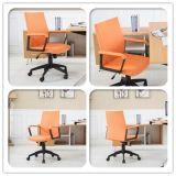 現代デザイン机椅子、ファブリックオフィスの椅子、粉のコーティングの金属のArmrestが付いているオフィスの椅子