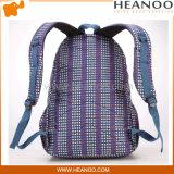 大きい方法はティーネージャーのためのリュックサックのバックパック、高等学校学生を袋に入れる