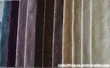 평야는 폴리에스테에 있는 실내 장식품에 의하여 분쇄된 벨루어 소파 직물을 염색했다