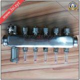 Вода Segregator топления пола с датчиком (YZF-M806)