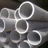 Ss 316L/1.4404 A213/269/312 Stainless Steel Seamless Steel Pipe (SUS316L)