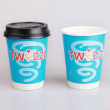 カスタムPrinted Paper Coffee CupsかHot Drinking Disposable Paper Cup