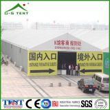Events 10X20m를 위한 옥외 Clearspan Trade Party Tent Marquee