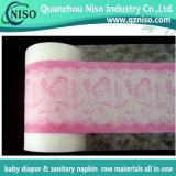 SGS (CM-053)를 가진 아기 기저귀를 위한 필름 피복 같이 돋을새김되는 Breathable 부드러움