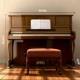 123cm Upright Piano Teak Finish