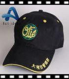 Regalo promozionale poco costoso su ordinazione di affari del cappello