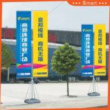 3/5/7メートルの広告のためのカスタム羽のフラグか卸し売り上陸海岸表示旗(モデルNo.: ZS-009)