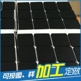 Garniture en caoutchouc adhésive antichoc de silicones d'unité centrale d'EVA EPDM