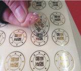 Kundenspezifisches transparentes Kennsatz-Drucken mit weißer Farbe