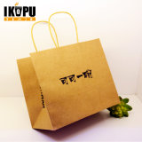 عالة [بروون] [كرفت ببر] [شوبّينغ بغ] مع علامة تجاريّة طبعة هبة حقيبة