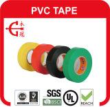 고품질 절연제 PVC 전기 테이프
