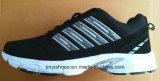 Style plus de chaussures de sport couleur / Chaussures de confort / Chaussures de mode / Chaussures de garçon