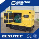 Cummins (DCEC)エンジン(4BTA3.9-G2)を搭載する40kw無声ディーゼル発電機