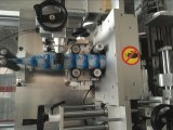 Etichettatrice dell'etichettatrice dello Shrink della bottiglia automatica dell'etichettatrice