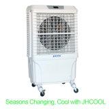 Refrigerador de ar ereto do assoalho do ventilador do condicionador de ar de Filt da poeira Jh168
