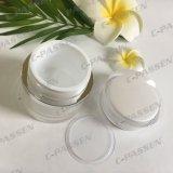 frasco de creme acrílico redondo branco da pérola 50g para o empacotamento do cosmético (PPC-ACJ-109)
